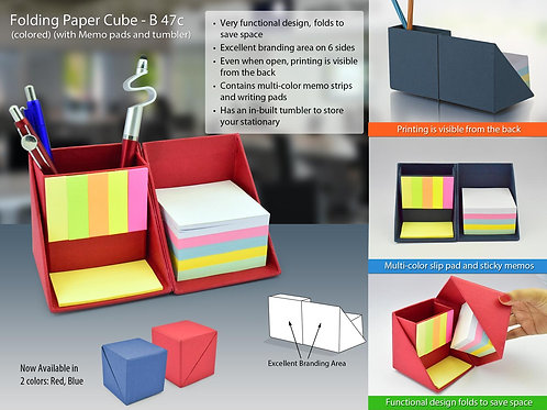 Folding paper cube in color (with memopad and tumbler B-47c