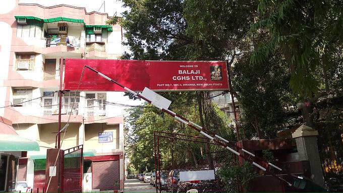 Gauri ganesh apartment