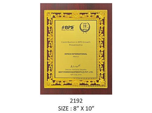 Wooden Trophy WD-2192