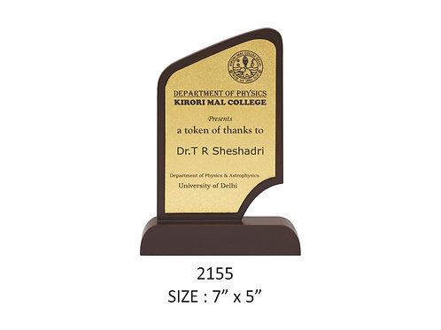Wooden Trophy WD-2155