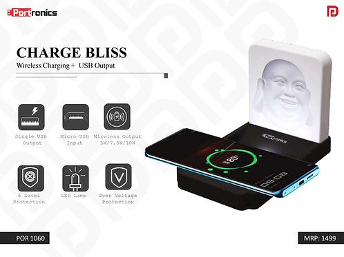 CHARGE BLISS Wireless Charging + USB Output POR-1060