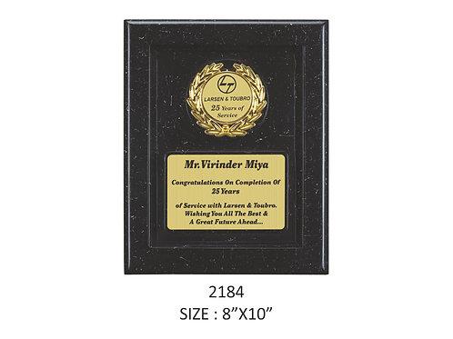 Wooden Trophy WD-2184