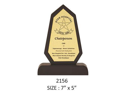 Wooden Trophy WD-2156