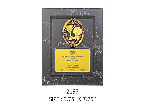 Wooden Trophy WD-2197