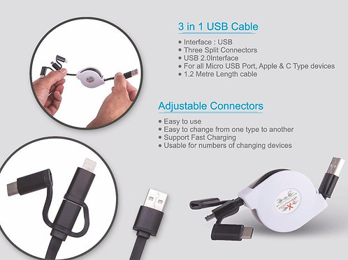 3 in 1 Data Cable DC- 45