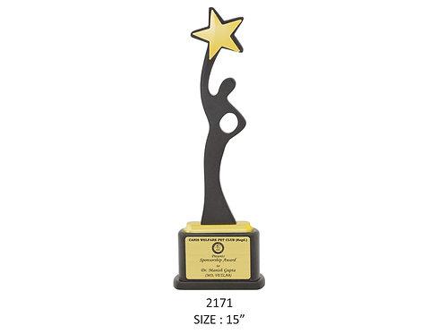 Wooden Trophy WD-2171
