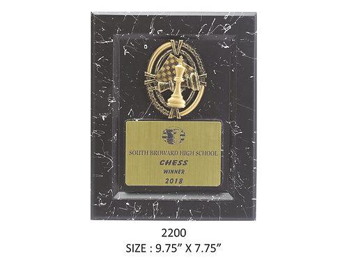 Wooden Trophy WD-2200