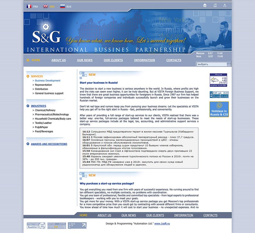 Вебдизайн для SG