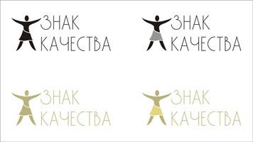 Логотип для сайта znak_kachestva