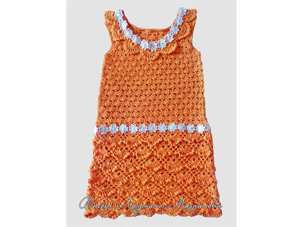 Платье-Насти