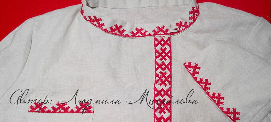 Рубаха-в-русском-стиле