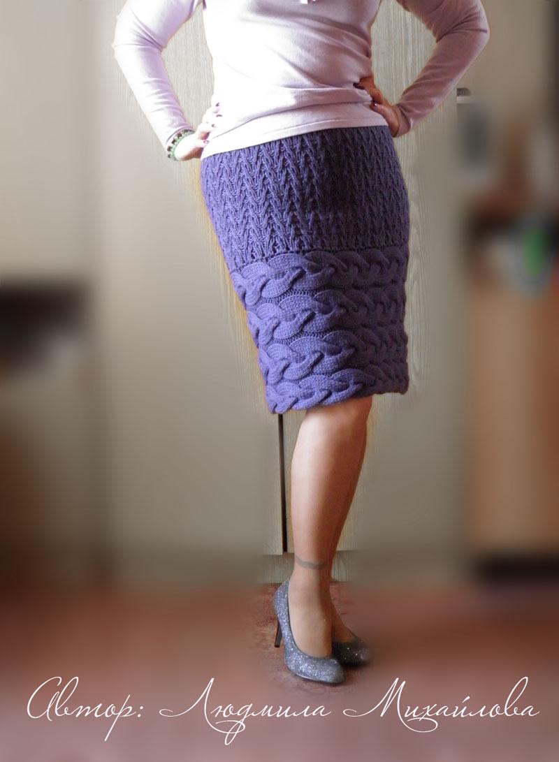 Юбка вязанная