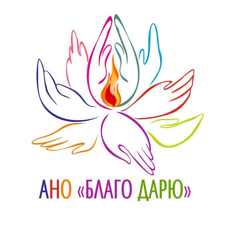 Благо Дарю лого
