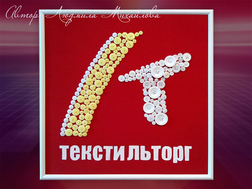 Картина-логотип из пуговиц