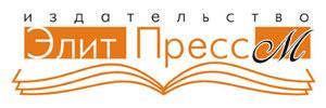 Логотип для сайта elitpress