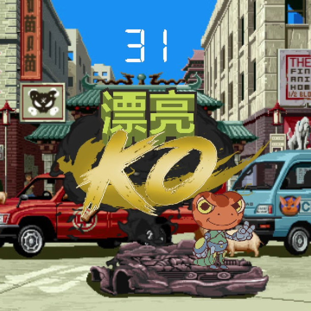 ᕦ(ò_óˇ)ᕤ M2KC Vehicle beat em' up game/animation clip