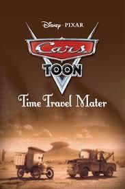 Time Travel Mater.jpeg