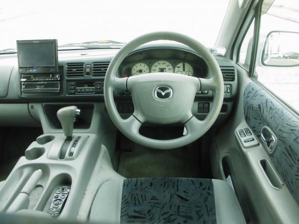 Mazdabongo