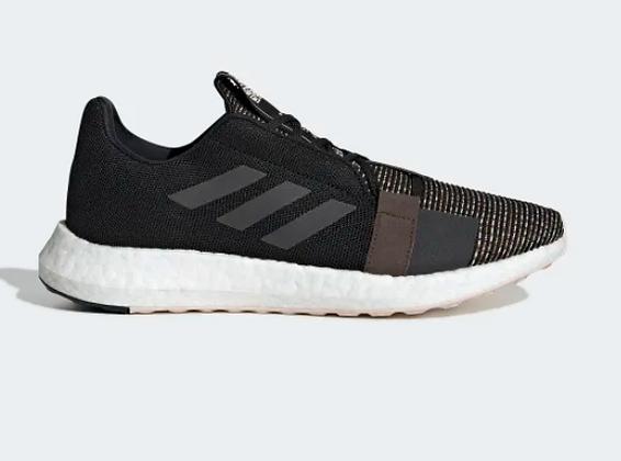 Giày Nam Adidas Senseboost GO Ltd 100% chính hãng