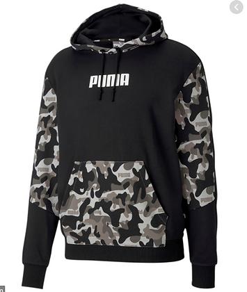 Áo Nam Puma Rebel Camo Men's Hoodie 100% Chính Hãng