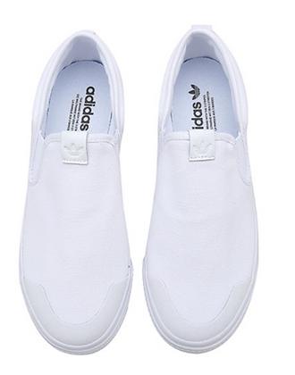 Giày Nam Adidas Nizza Slip On White 100% chính hãng