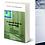 Thumbnail: Prometric + PEARSON McQs in Dermatology