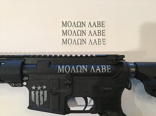 Molon Labe AR 15 Upper Receiver Sticker 3 Pack