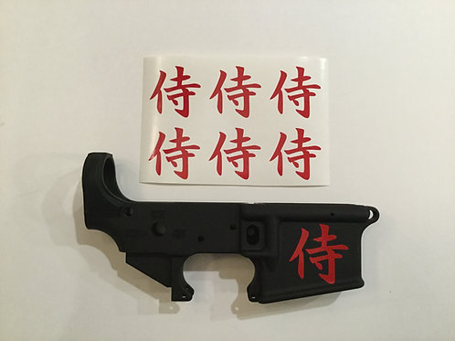 "Japanese ""Warrior"" Symbol (Samurai) AR 15 Receiver Sticker 6 Pack"