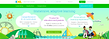 IXL Homepage.png