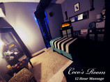 Cocos Suite