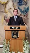 גלעד עדין מנחה טקסים בכנסת ישראל