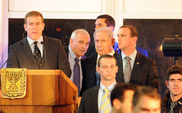 Gilad Adin - Host Ceremony with the Prime Minister of Israel