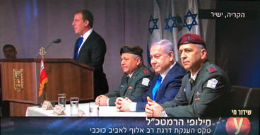 Gilad Adin - Master of Ceremonies
