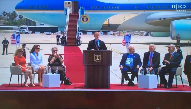 """גלעד עדין מנחה קבלת פנים לנשיא ארה""""ב טראמפ"""