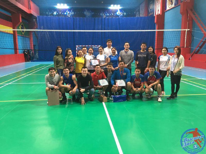 Турнир по волейболу среди студентов