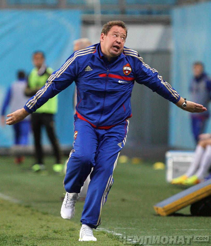 Понты Российского футбола