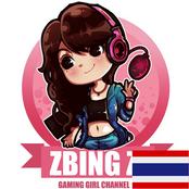 Zbing Z.