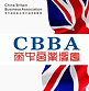 CBBA.png