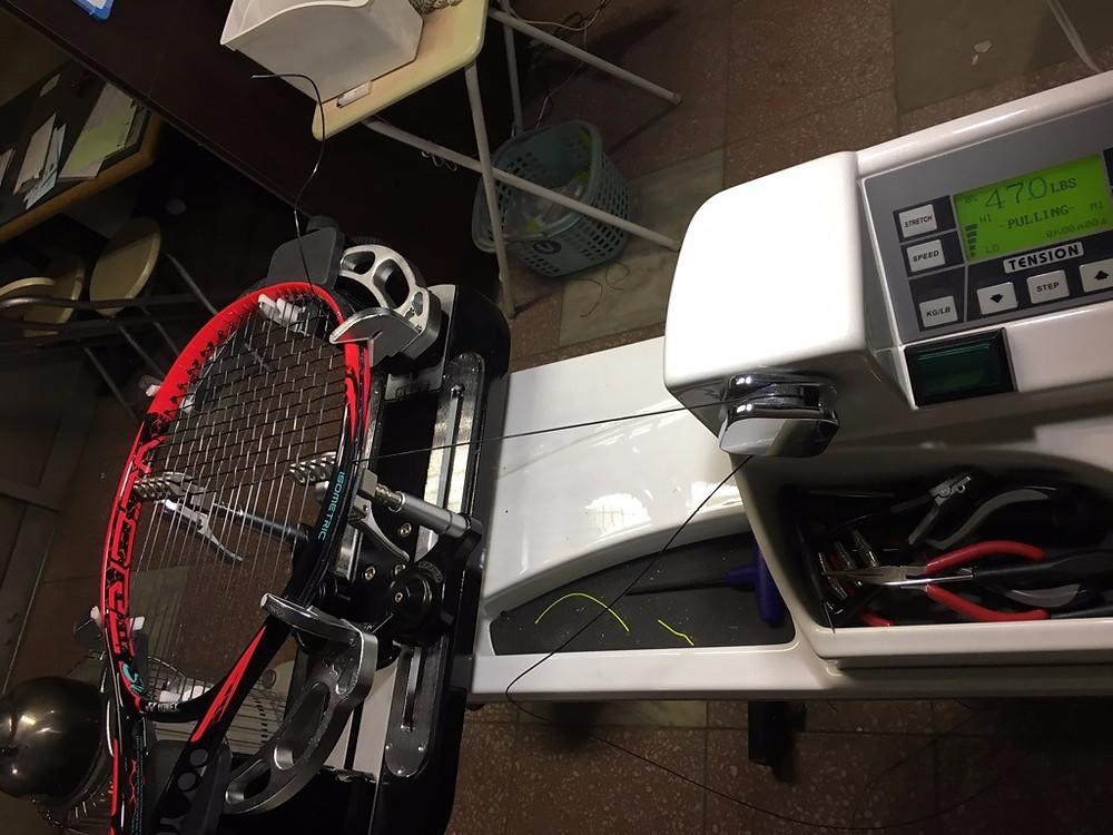 美濃加茂市 テニス ガット ホームストリンガー