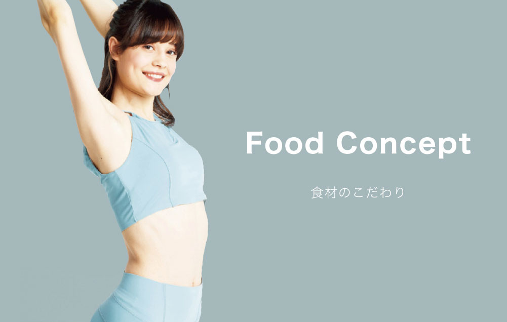 Food-Concept.jpg