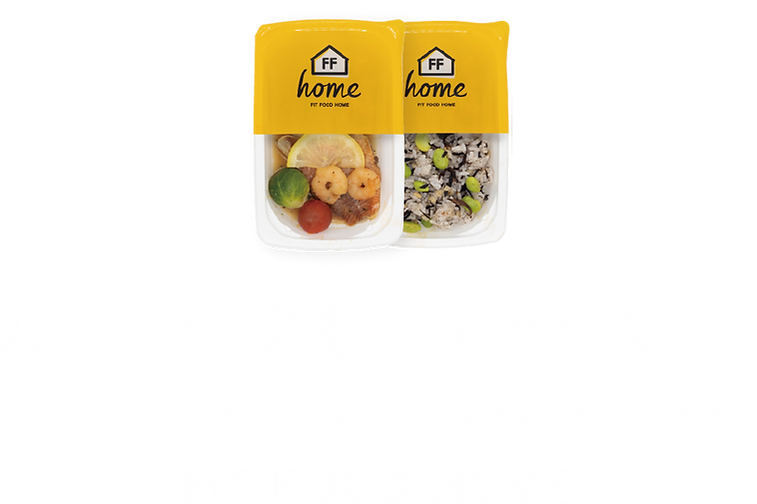 FFH-ダイエットミール.png