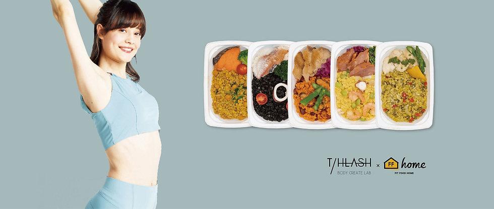 Food-Concept-top.jpg