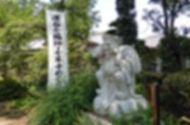深谷七草・七福神