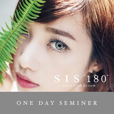 "SIS ""180""/ 団体セミナー"