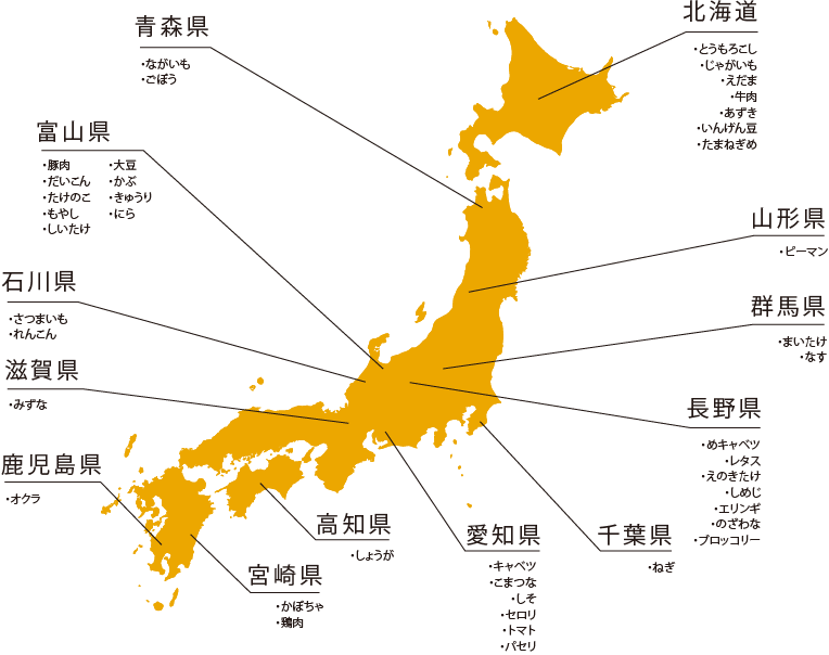 map-img-pc.png