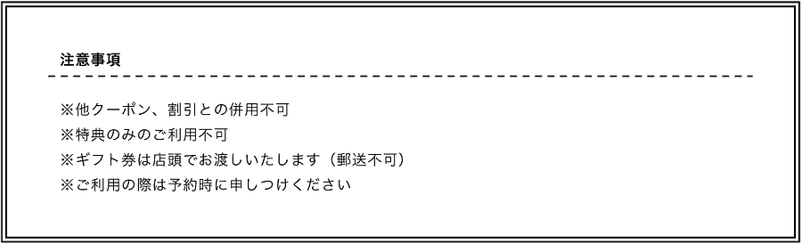 B-labo-HP用6.png