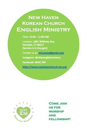 NHKC ENGLISH MINISTRY SIGN 11x17 050419.