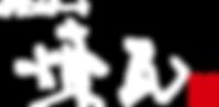 logo_renga.png