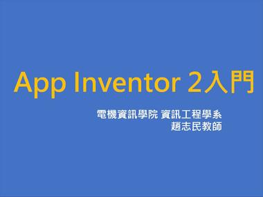 app inventor.JPG