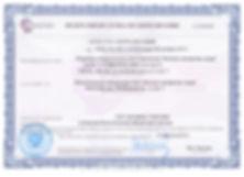 аттестат аккредитации от 27.08.15.jpg ООО Институт Экспертизы труда
